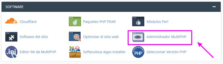 ¿Cómo cambiar la versión de PHP en cPanel?