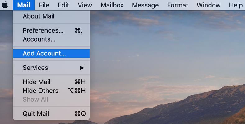 Menú Apple Mail en MacOS